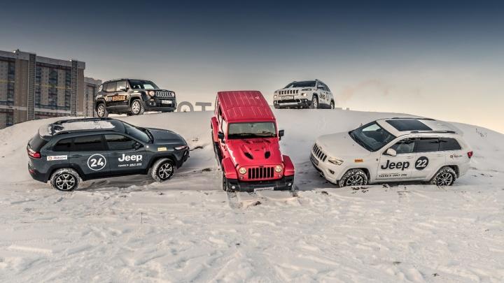 Внедорожники Jeepпредлагают с выгодой до 600 000 рублей