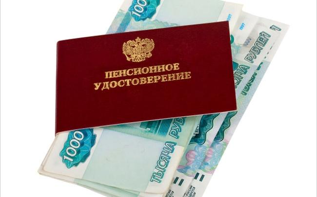 Власти объявили о дополнительном повышении пенсий