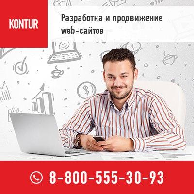 Создание сайта — путь к успеху вашего бизнеса