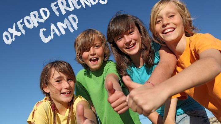 Лагерь с английским акцентом для детей и подростков