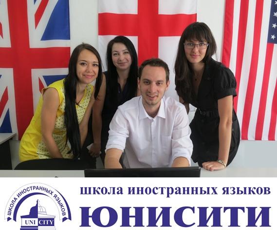 Центр изучения европейских языков с носителями LEXICA в СПб