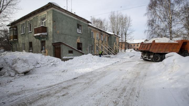 Новосибирцев предупредили о новой волне отказов УК от аварийных домов