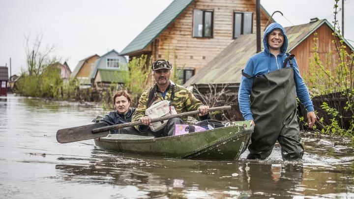 В Новосибирской области объявили режим чрезвычайной ситуации