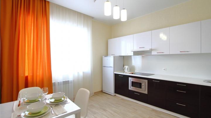 Новосибирцам предложили жилье максимальной комплектации