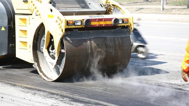 Власти заказали дорожный ремонт: список самых дорогих улиц
