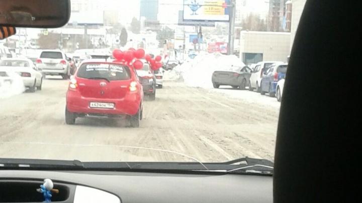 По Новосибирску проехала колонна риэлтеров