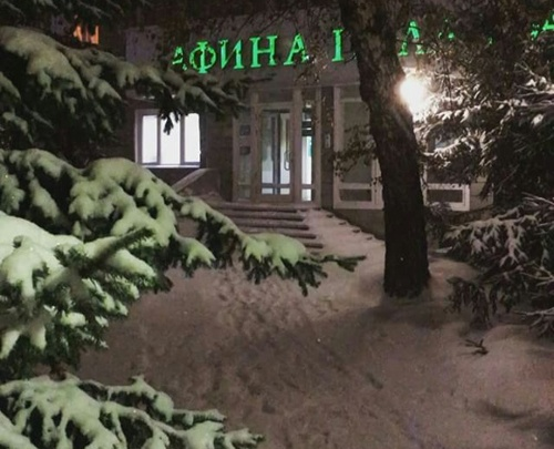 Агентство недвижимости «Афина Паллада» празднует юбилей