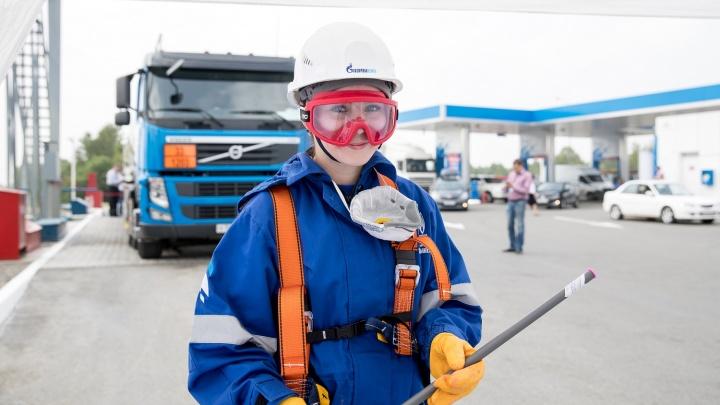 Предприятия региональных продаж «Газпром нефти» выбрали лучших сотрудников на конкурсе профмастерства