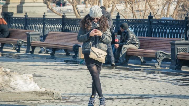 Мэрия прекратила вывозить снег из Новосибирска
