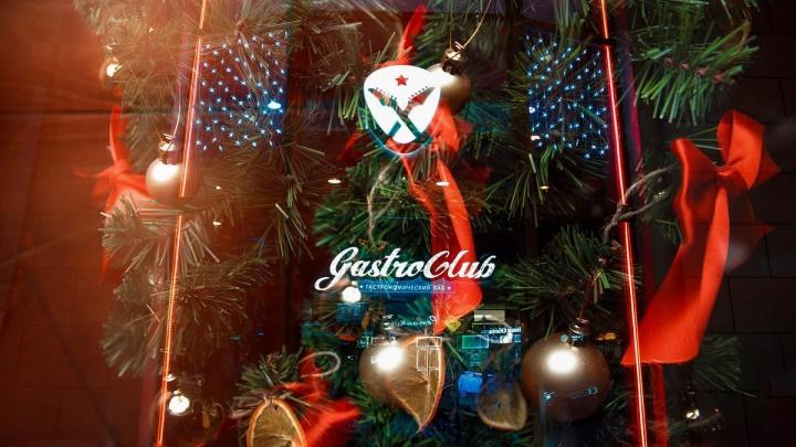 Gastroclub ждет вас на безлимитный Новый год!