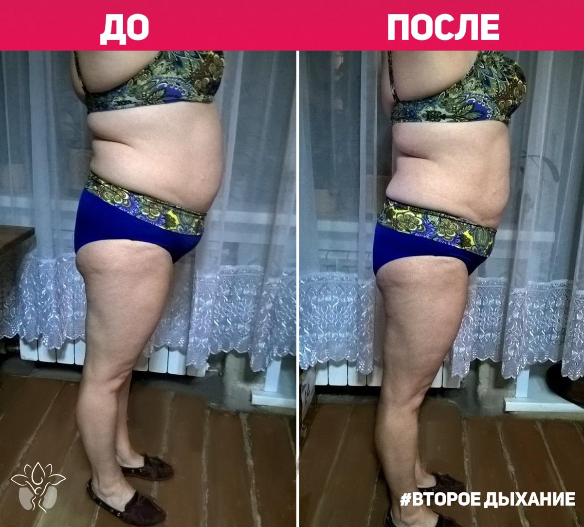 преображение программа похудения