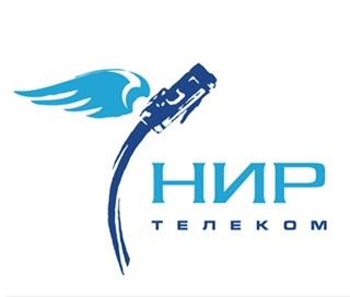 199 рублей за домашний интернет и телефон — в подарок