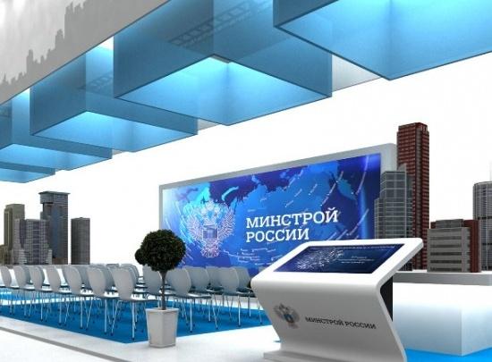 В Новосибирске пройдет образовательный форум Минстроя России