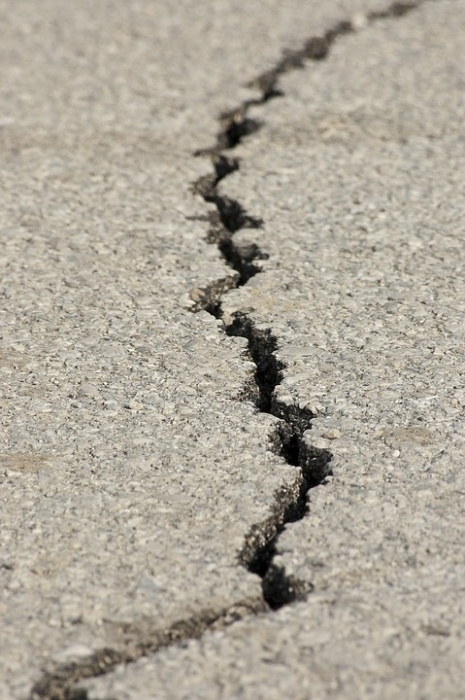 В Новосибирской области случилось землетрясение
