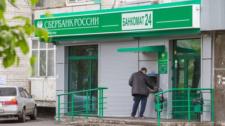 Новосибирец нашел в мусоре чек от карты Сбербанка и снял с нее 30 тысяч