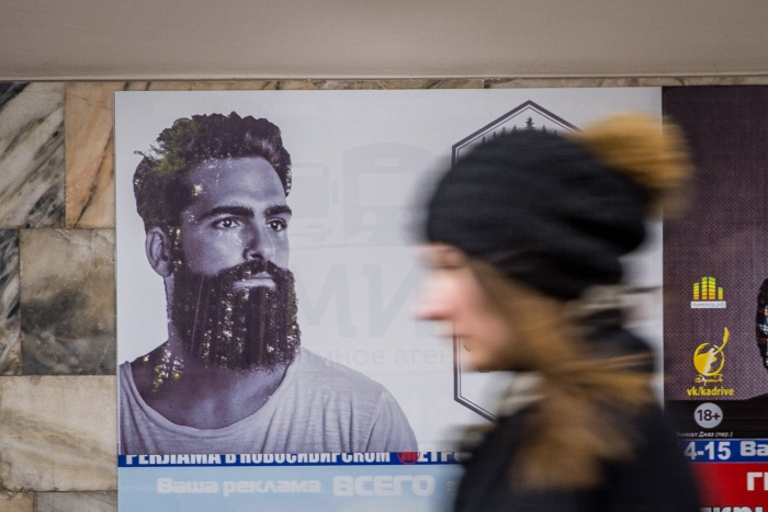 «Ищу бородатого мужика, похожего на лесоруба»