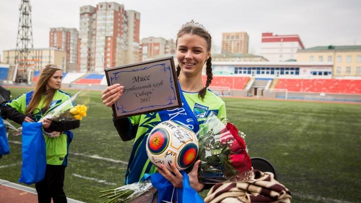 В Новосибирске выбрали самую красивую футбольную болельщицу