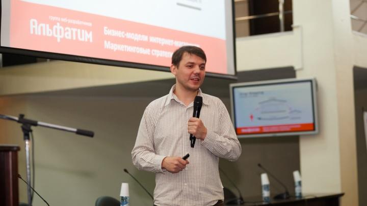 Бесплатный семинар о современных интернет-технологиях для решения бизнес-задач