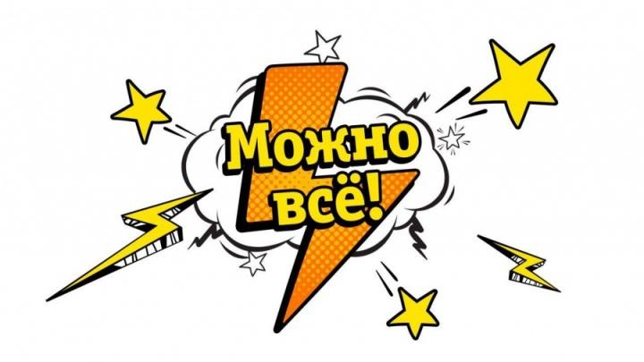 В новосибирском вузе пройдут необычные лекции
