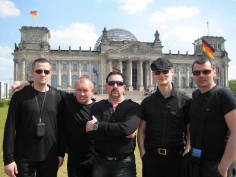 Группа «Бутырка»