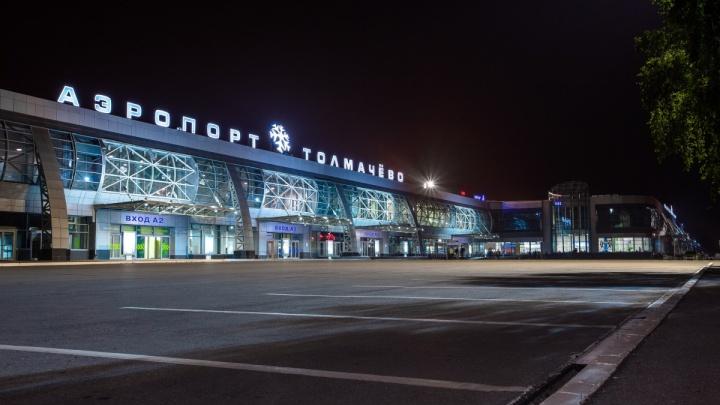 «Новосибирскэнергосбыт» создал для аэропорта «Толмачево» интеллектуальный учет