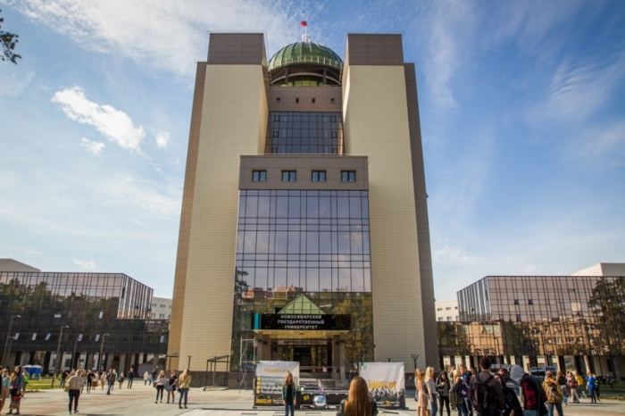 Центр психологии НГУ объявляет набор на второе высшее психологическое
