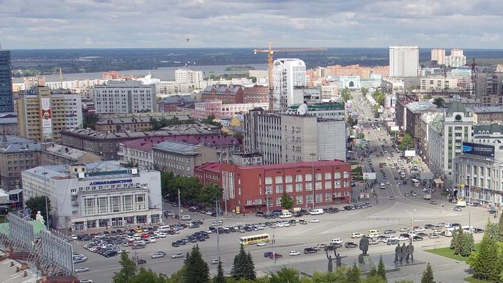 В центре города в час пик включили «Прощание славянки»