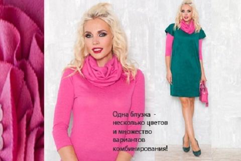 Стройнят, молодят, вдохновляют: на что способны платья от сибирских дизайнеров?