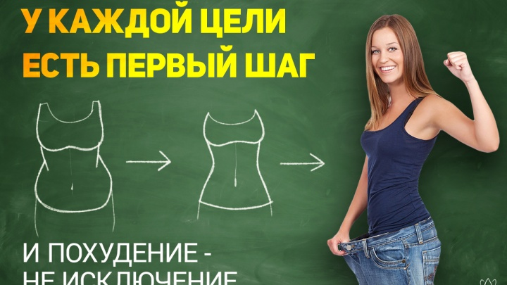 Женщины Новосибирска опробовали давно забытый эффективный способ похудения