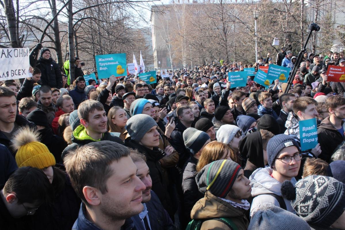 Число участников акции перевалило за 2 тыс. человек