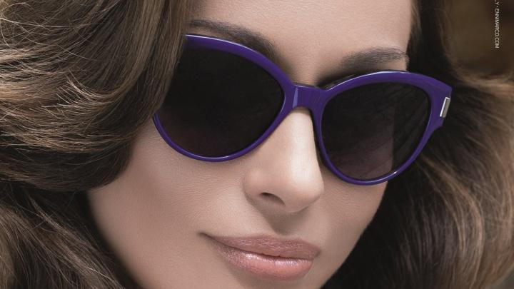 Только три дня скидка 20 % на новую коллекцию солнцезащитных очков в салонах оптикиLevel
