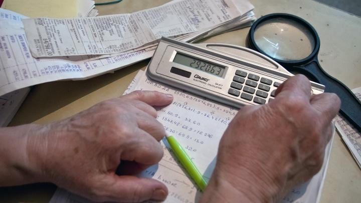Новосибирцам прислали новые платежки с доплатой за прошлогоднее тепло