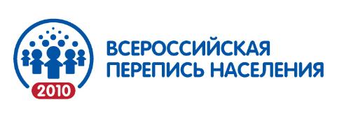 Совет Федерации одобрил закон о переписи через интернет