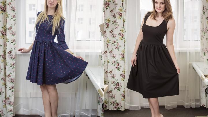 Новосибирцы чаще стали шить себе одежду