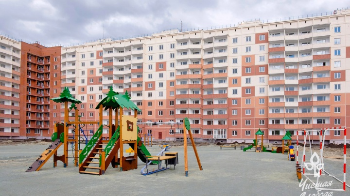 Два новых дома в «Чистой Слободе» построили досрочно