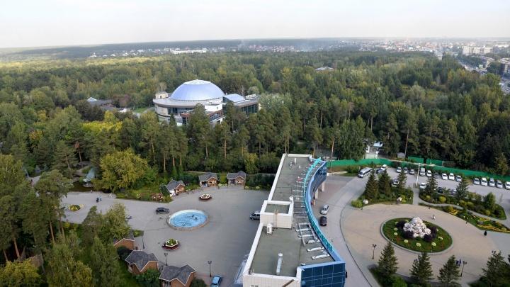 Жителям Новосибирска предлагают вид на зоопарк и подарок на миллион рублей