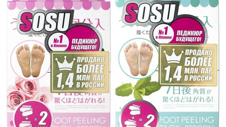 Японские носочки произвели революцию в мире бережного педикюра