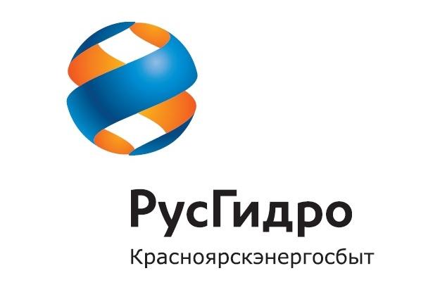 Красноярскэнергосбыт подвел итоги работы за I квартал 2016 года