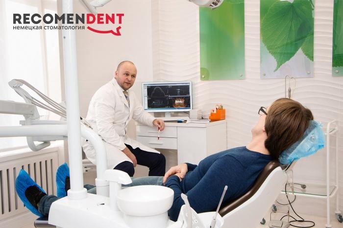 Новосибирцы спешат получить скидку на новые зубы