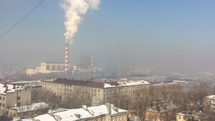 Над Новосибирском повис смог