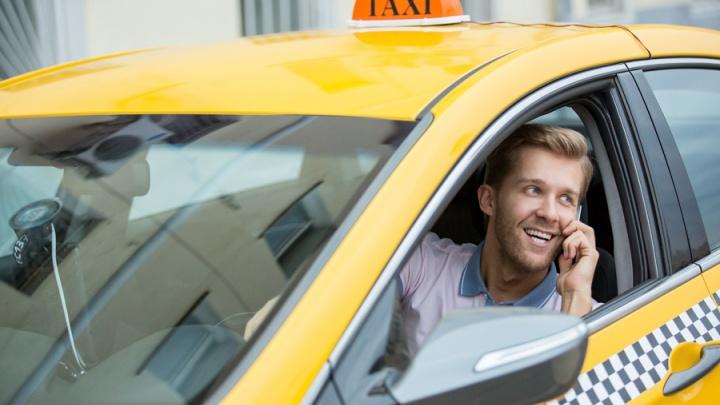 Новосибирцам рассказали, в чем преимущества заказа такси без общения с оператором