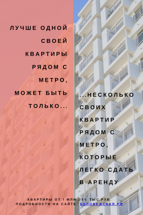Дешевле апартаментов и в паре остановок от метро