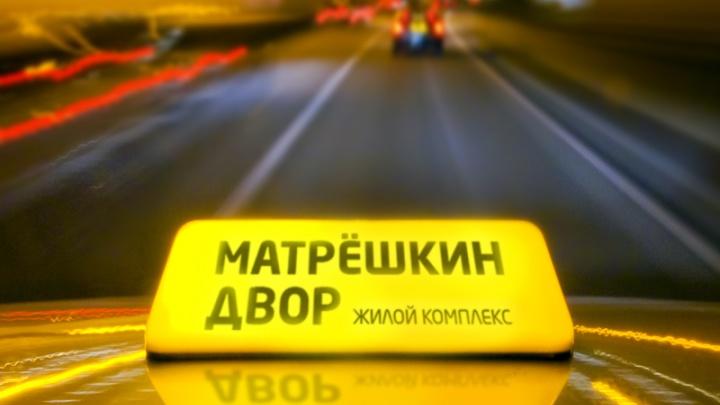 Квартиры под ключ по летним ценам — от полутора миллионов рублей!