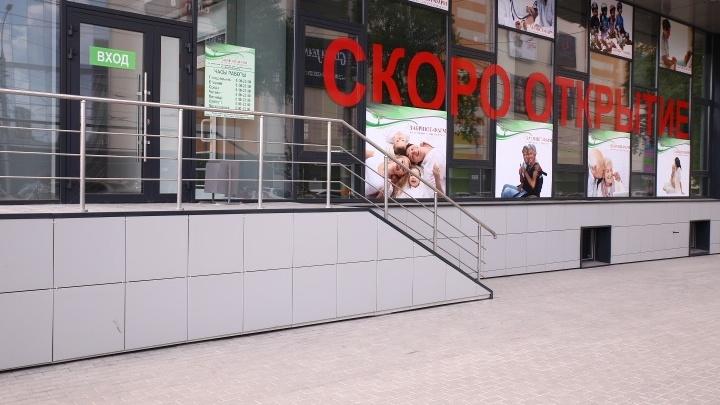 Один из первых в Сибири заботливый аптечный супермаркет