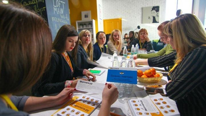 Поиск вакансий на «Зарплата.ру» стал удобнее