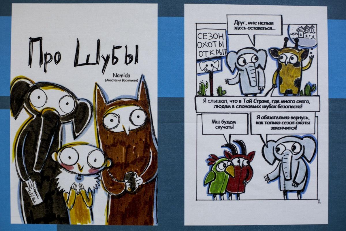 Похоть родителей немецкие комиксы смотреть бесплатно фото 141-218