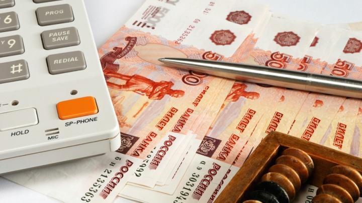 Банк с филиалом в Новосибирске перестал принимать вклады