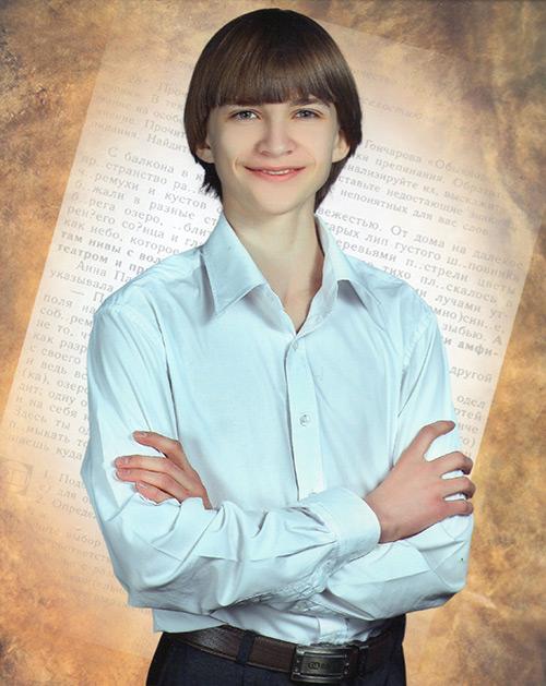 Альберт Григорьев —финалист конкурса «Ученик года» и победитель окружного этапа конкурса от «Сименс»