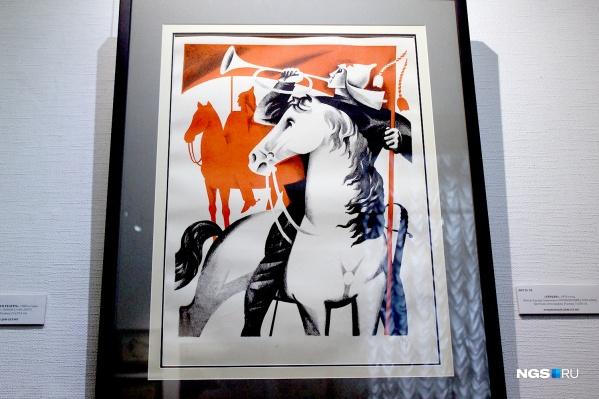 Эдуард Гороховский, «Трубач», литография, 70-е годы. Пока известно только о двух таких работах —в коллекции аукционного дома GETART и в коллекции художественного музея<br>