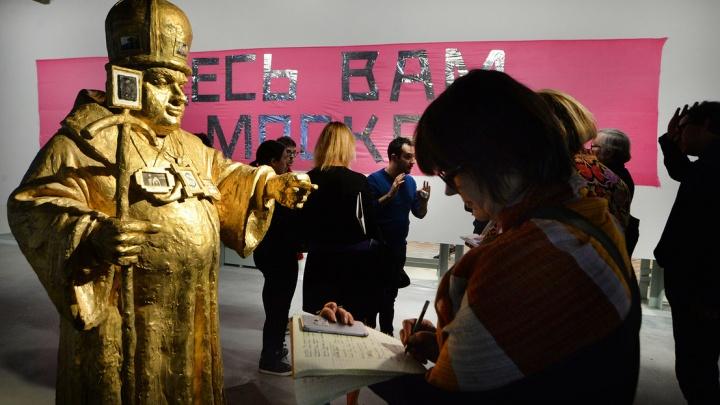 Четырех новосибирцев назвали лучшими современными художниками страны